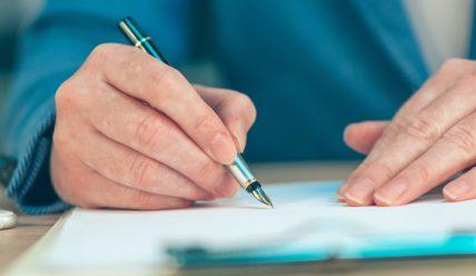 Договор коммерческой концессии: что это такое