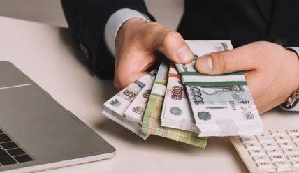 Как получить кредит малому бизнесу с нуля