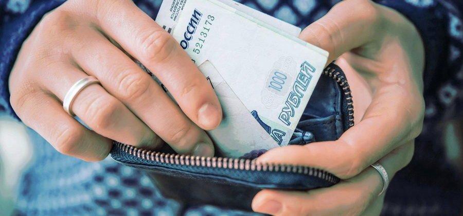 Можно ли вернуть 13 процентов с потребительского кредита