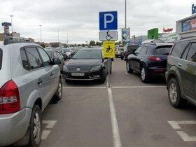Для парковочных зон