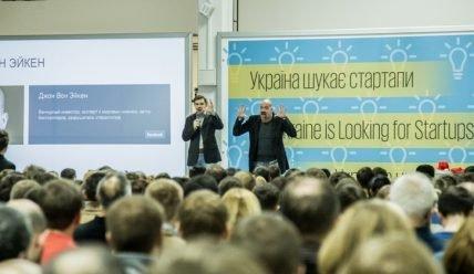 Стартапы в Украине: перспективные направления и инновации