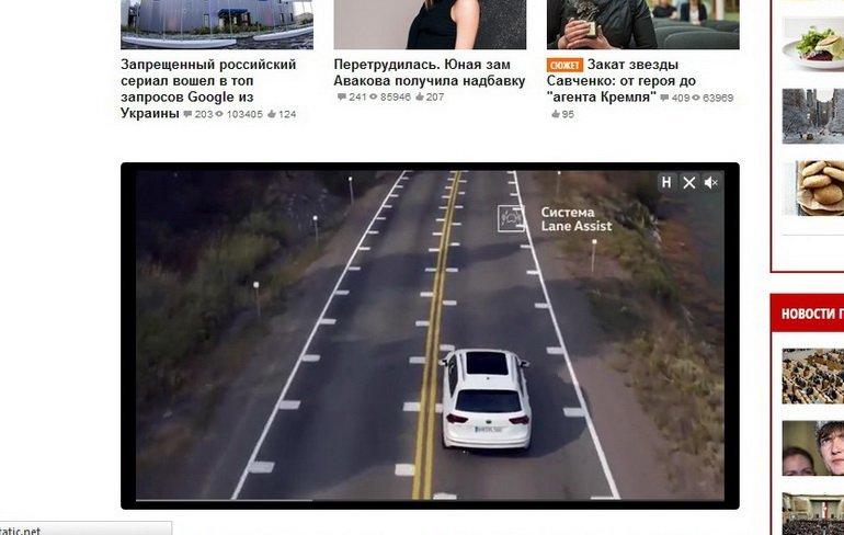 Пример видео рекламы на сайте