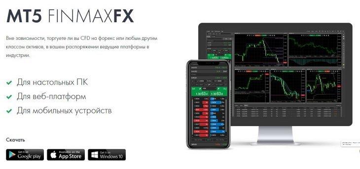 FinmaxFX 7