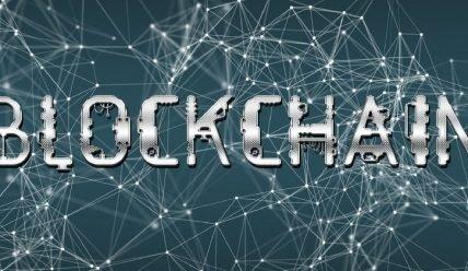 Блокчейн технологии: что это такое простыми словами?