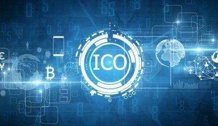 Что такое ICO простыми словами? Как это работает?