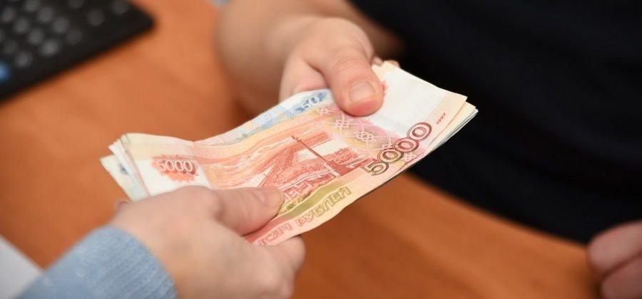 Где можно срочно взять деньги в долг