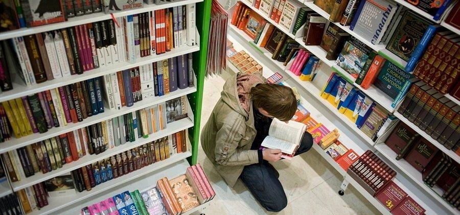 Как открыть книжный магазин с нуля в маленьком городе