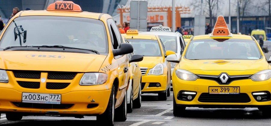 Как получить лицензию на такси в Москве?