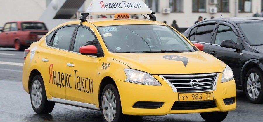 Как сдать автомобиль в аренду Яндекс Такси?
