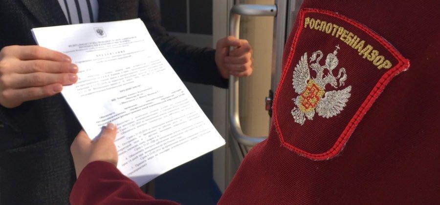 Какие документы нужны для проверки Роспотребнадзора?