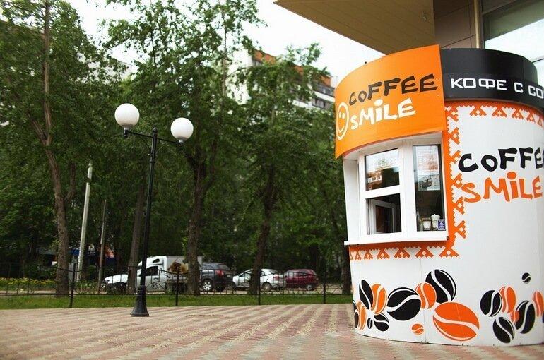 Как открыть кофейню «кофе с собой»