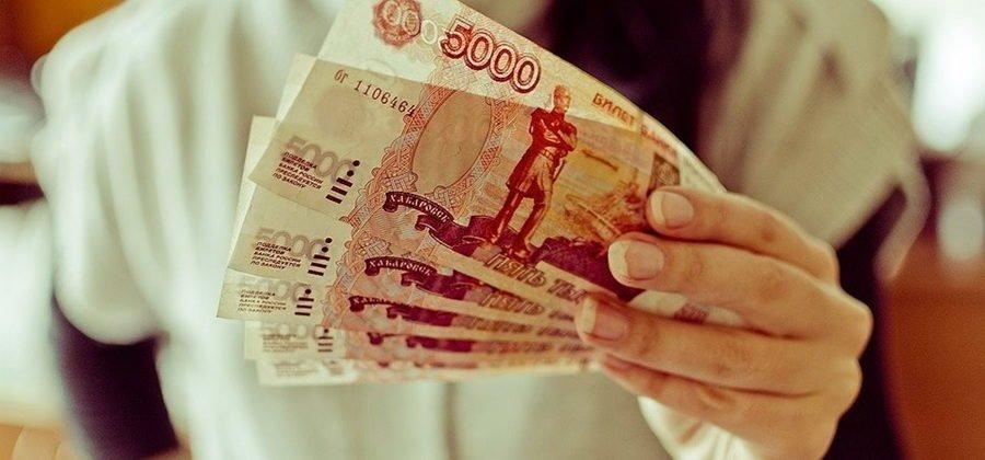 Куда вложить 100000 рублей чтобы заработать?