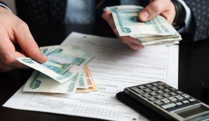 Субсидии на развитие малого бизнеса 2019