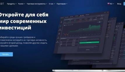 Covesting и PrimeXBT: копитрейдинг на рынке криптовалют