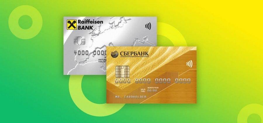 Конвертация денег с карты Аваль на Сбербанк