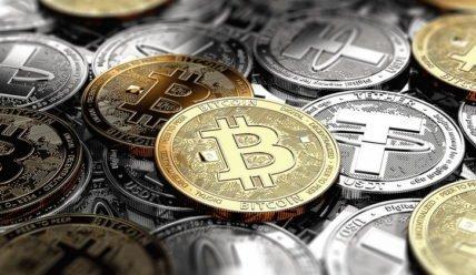 Криптовалюта: что это такое простыми словами