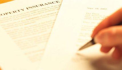 Что такое страховой интерес?