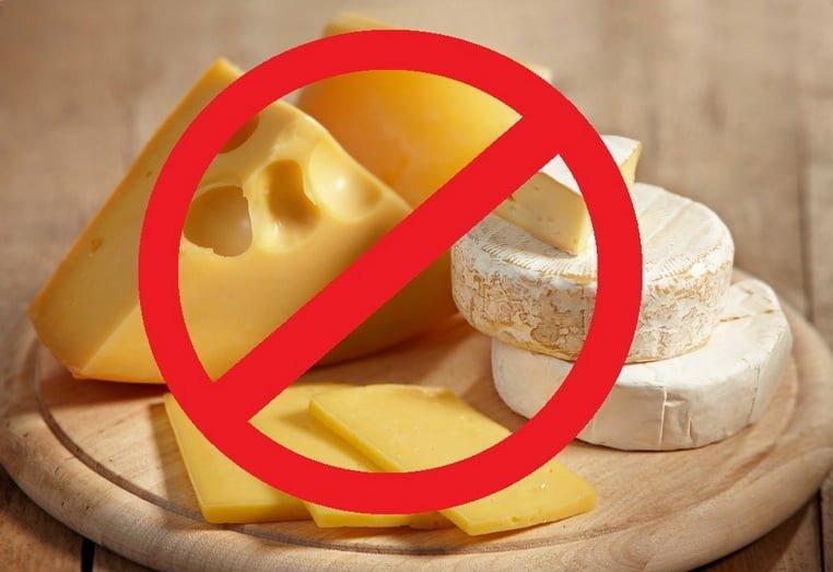 Сыр - знак запрещено