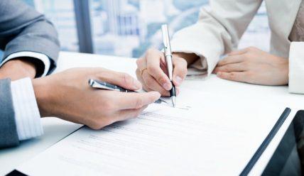 Что такое Соглашение об уровне услуг (SLA)?