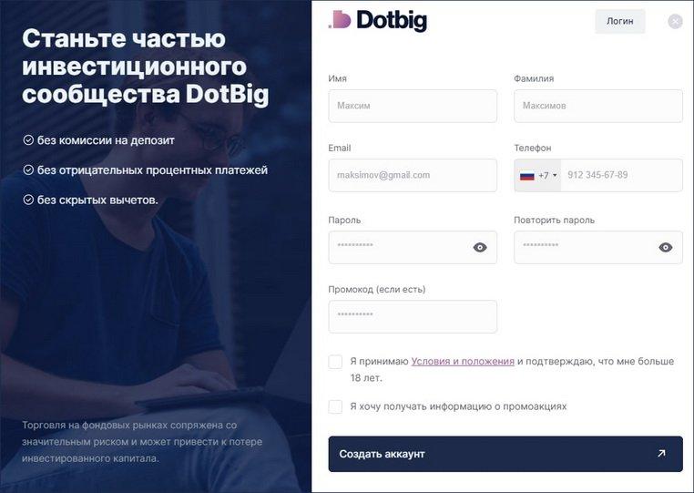 Dotbig Ltd - регистрация